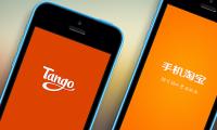 Tango-app-features