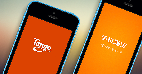 Tango App Pros and Cons